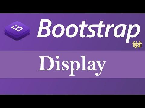 Display In Bootstrap (Hindi)