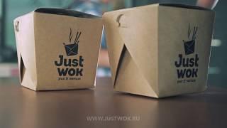 Креативная реклама доставки еды Justwok bmw f20