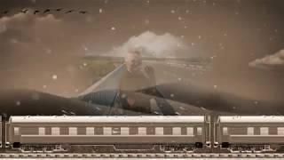 Бесплатный проект ProShow Producer 'Поезд жизни'