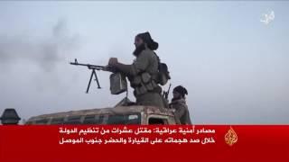 القوات الحكومية تحبط هجوما لتنظيم الدولة جنوبي الموصل
