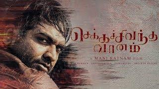 Vijay Sethupathi Official First Look - Chekka Chivantha Vaanam | TT 28