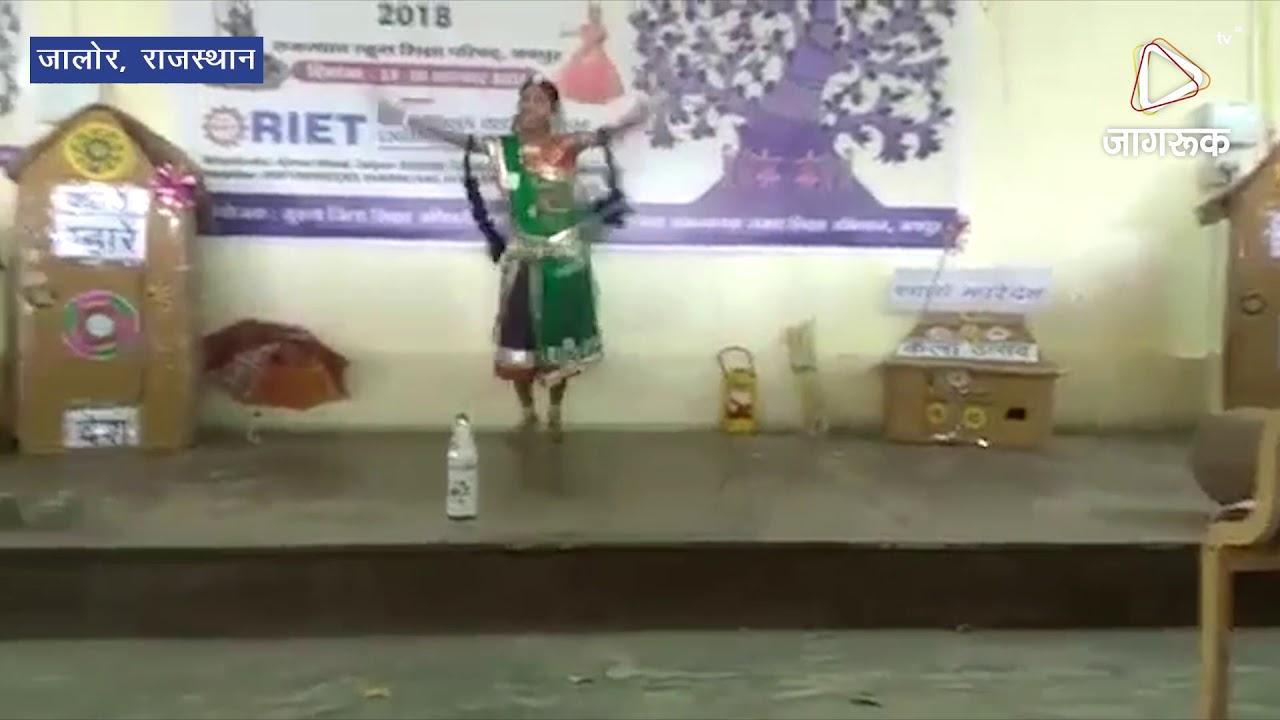 जालोर : कला उत्सव में एकल विधाओं का आयोजन