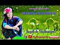 New Nagpuri Dj Song 2019 || Rupa Gori Se Dila Re Lagiyo Gel Remix Song || By Cg Nagpuri Dj