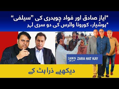 Zara Hut Kay - Thursday 29th October 2020