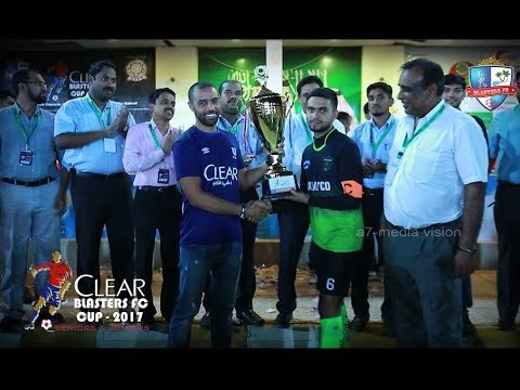 CLEAR BLASTERS FC CUP 2017