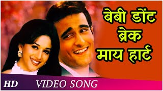 O Baby Don't Break My Heart (HD)   Mohabbat (1997)   Akshay Khanna   Madhuri Dixit   Bollywood Song
