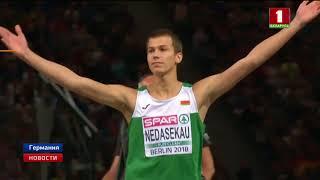 Максим Недосеков серебряный призер чемпионата Европы
