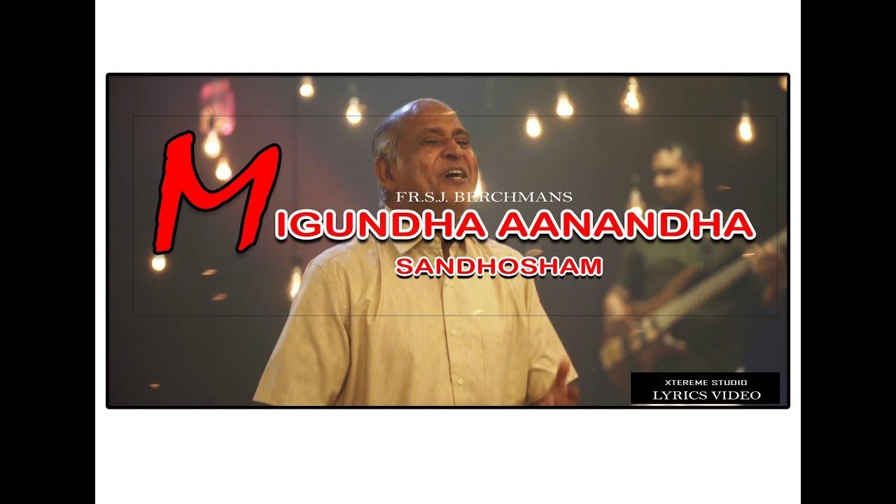 Migundha Aanandha Sandhosham   Fr S J  Berchmans   lyrics video