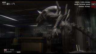 Alien Isolation SCARY gameplay