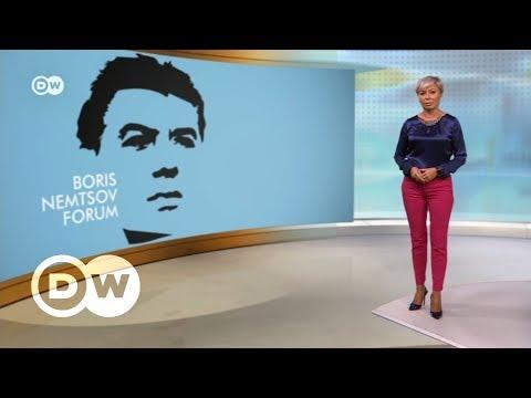 Форум Немцова: будущее для России - без Путина и вместе с Европой - DW Новости (10.10.2017)