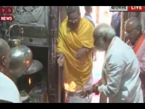 PM Narendra Modi Performs Aarti At Kashi Vishwanath Temple In Varanasi