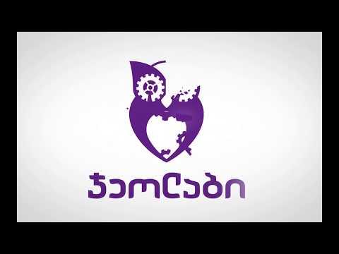 Python პროგრამირება - 02