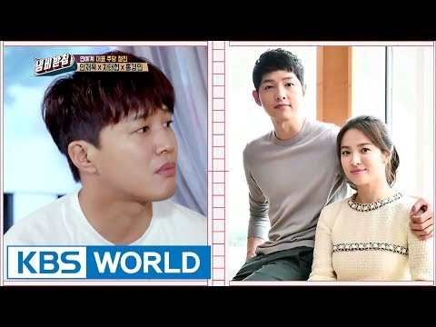 """Cha Taehyun """"Song Joongki is not so young to get married"""" [We Like Zines! / 2017.09.05]"""