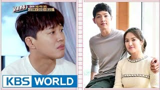 "Cha Taehyun ""Song Joongki is not so young to get married"" [We Like Zines! / 2017.09.05] thumbnail"