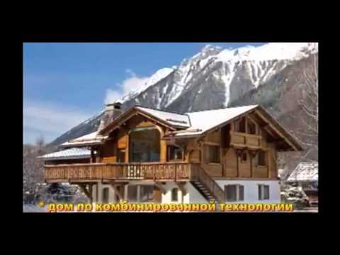 Сравнение типов деревянных домов