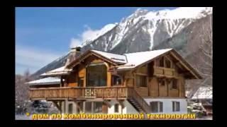 видео Сравнительная характеристика домов из камня и бруса