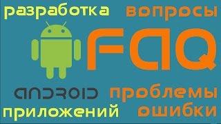 Добавляем ToolBar вместо ActionBar в андроид-приложение ниже версии Android 5+ Lolipop