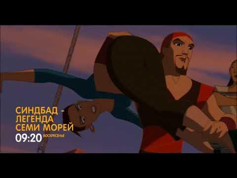 Кадры из фильма Синдбад Пираты семи штормов