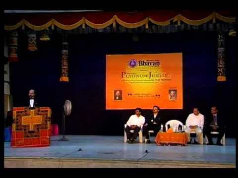 Doha Bank CEO Dr. R. Seetharaman's Speech at the Bharatiya Vidya Bhavan