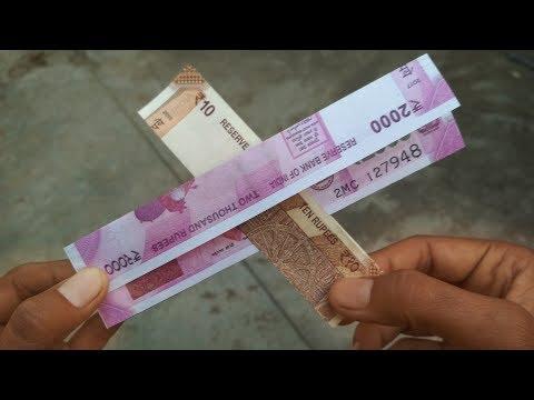 नोट का जबरदस्त जादू सीखें Note Magic By Hindi Magic Tricks
