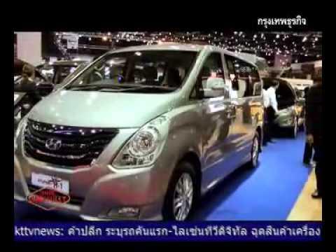 ทิศทางตลาดรถยนต์ฮุนได