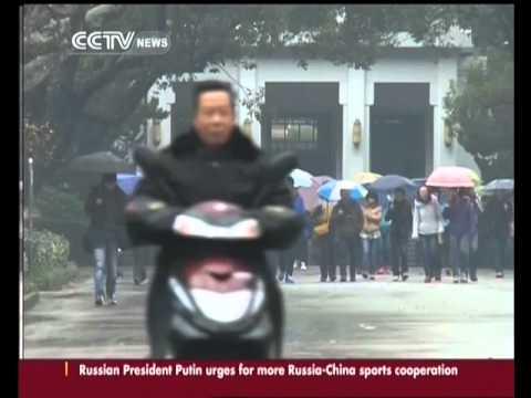 Taiwan's mainland affairs chief arrives in Nanjing