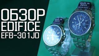 EDIFICE EFB-301JD-2A | Обзор (на русском) | Купить со скидкой