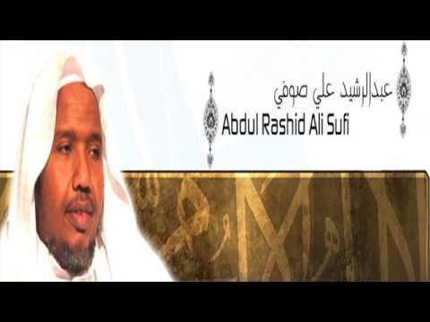 القرآن الكريم كاملا للشيخ علي الصوفي (2-1) The Complete Holy Quran Abdul Rashid Ali Sufi