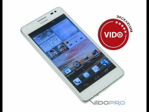 Huawei Ascend D2 - обзор - vido.com.ua