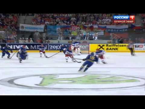 Хоккей. Чемпионат мира. 1\2 финала. Россия - Швеция (3 тайм)