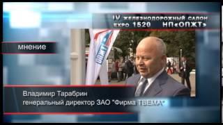 видео Завод арматуры контактной сети санкт петербург