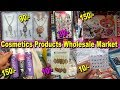 Girls Accessories Wholesale Market   Makeup, Cosmetics, Jewellery, Beauty Products   Go Girls...