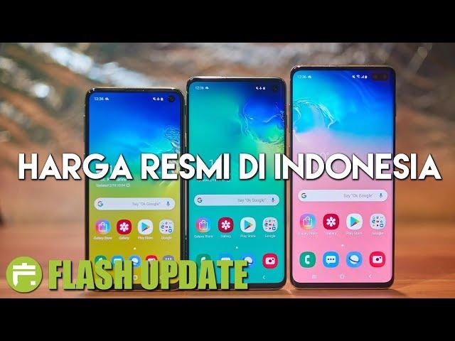Samsung Galaxy S10 Indonesia ! TERMASUK MURAH ?