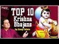 Most Popular Krishna Bhajans | Aisi Lagi Lagan | Anup Jalota | Hit Krishna Bhajan 2018
