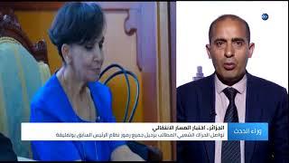 صحفي يكشف أسباب رفض قائد الجيش الجزائري شروط لجنة الحوار الوطني