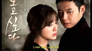 Video I Miss You OST - Korean Drama download MP3, 3GP, MP4, WEBM, AVI, FLV Januari 2018