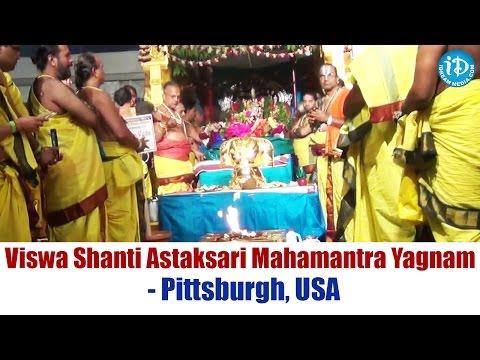 Viswa Shanti Astaksari Mahamantra Yagnam || Sri Venkateswara Temple - Pittsburgh, USA