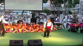 AFV Edirne Presidency Gypsy Dances