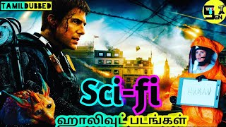 Sci-fi Hollywood Movies Collection | Hollywood Tamildubbed Movies | Tamildubbed Movies | SENTUBE