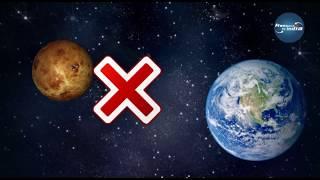 मार्स नहीं वीनस होगा हमारा नया घर| Terraforming Venus|How Do We Terraform Venus|colony on venus