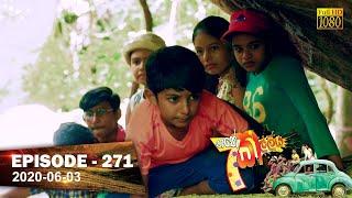 Hathe Kalliya | Episode 271 | 2020-06-03 Thumbnail