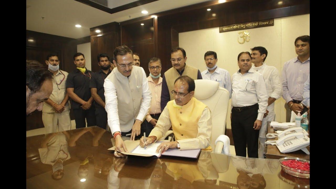 मुख्यमंत्री शिवराज सिंह चौहान की प्रधानमंत्री स्व-निधि योजना के हितग्राहियों से चर्चा LIVE देखिये !