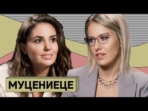 АГАТА МУЦЕНИЕЦЕ: О разводе с Прилучным, месте женщины и Регине Тодоренко