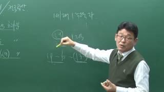 제19강 [국세]종합부동산세