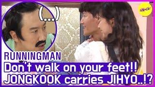 [HOT CLIPS] [RUNNINGMAN] JONGKOOK carries JIHYO..!?😍😍  (ENG SUB)