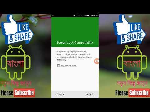 Greenify Donate Version Free Download করে নিন।এখনি ফোন থেকে অতিরিক্ত চার...