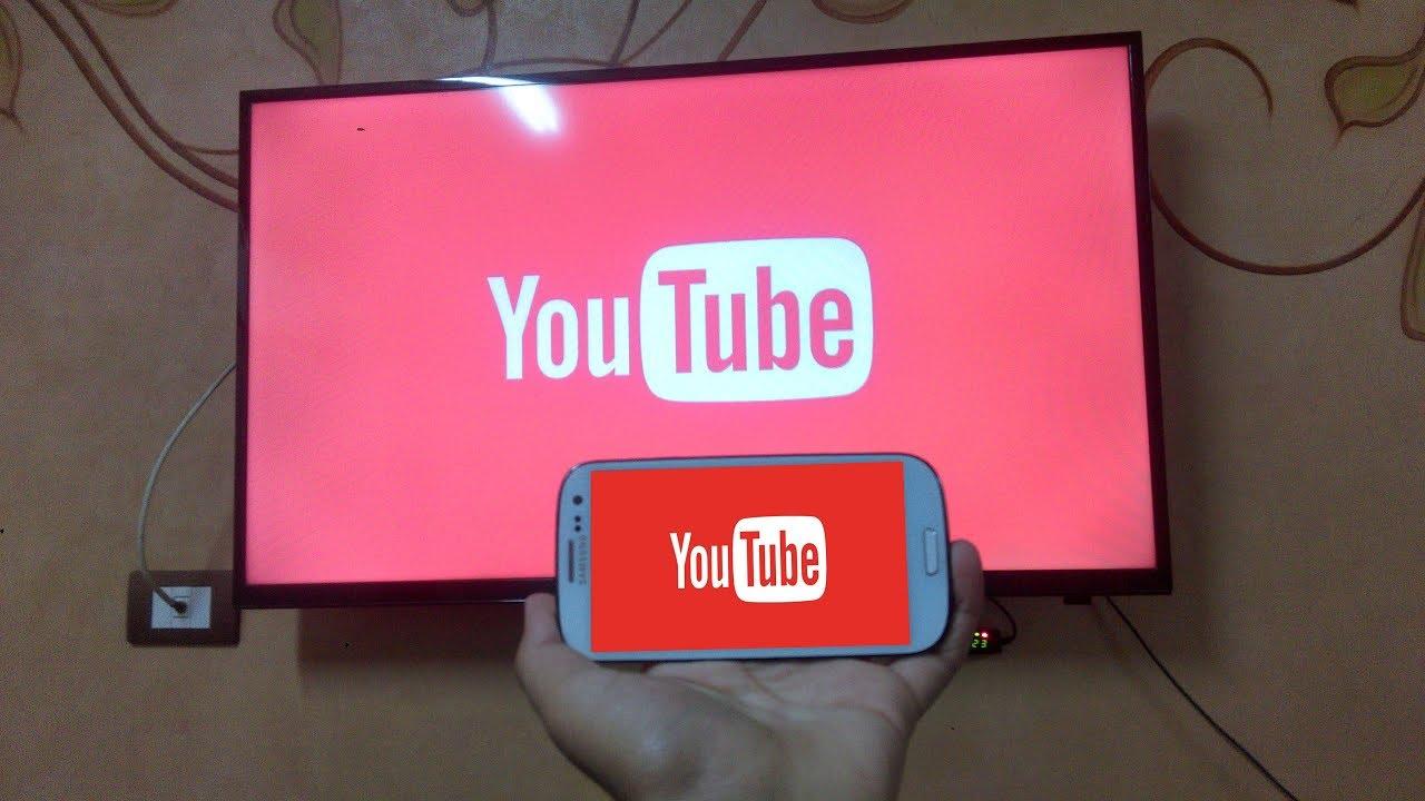 طريقة تشغيل Youtube علي التلفاز وعمل كونكت بين الهاتف والتلفاز Youtube