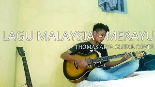(LAGU MALAYSIA) MERAYU - THOMAS ARYA GUITAR COVER