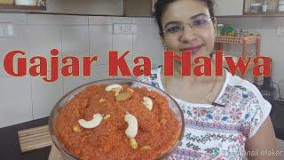 Gajar Ka Halwa Recipe, Simple and Delicious, Carrot Halwa ll Baat Pate Ki ll