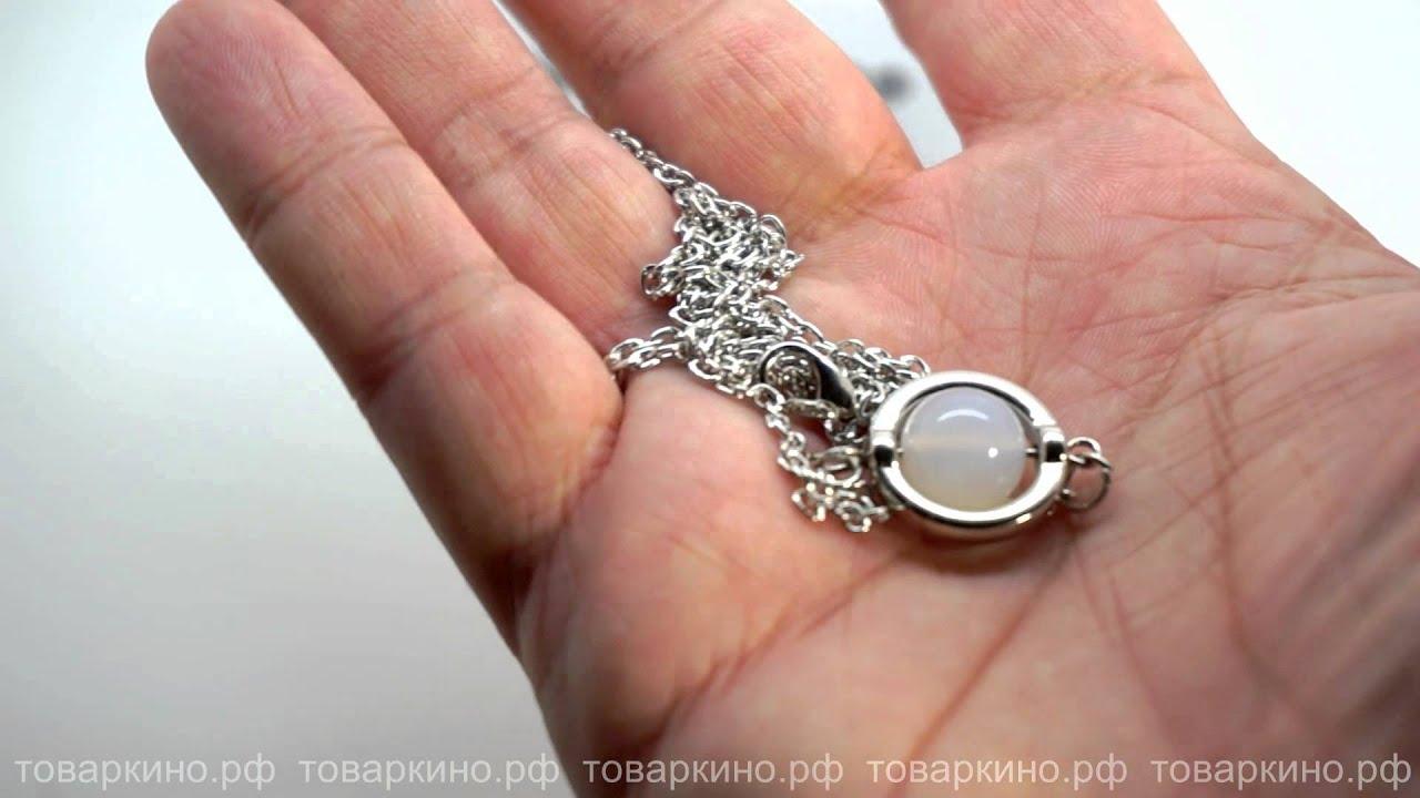 Для этого приглашаем посетить офис gem lovers в москве, где можно купить натуральный лунный камень и другие разновидности полевого шпата),